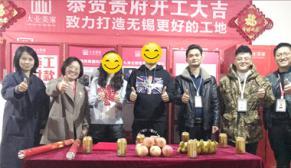 九龙仓御玺  刘女士/张总府邸