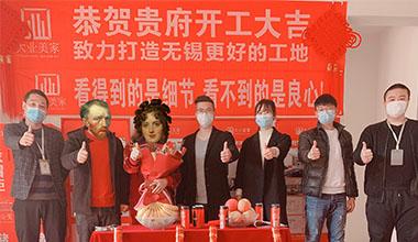 远洋太湖宸章  郑总/陆姐府邸